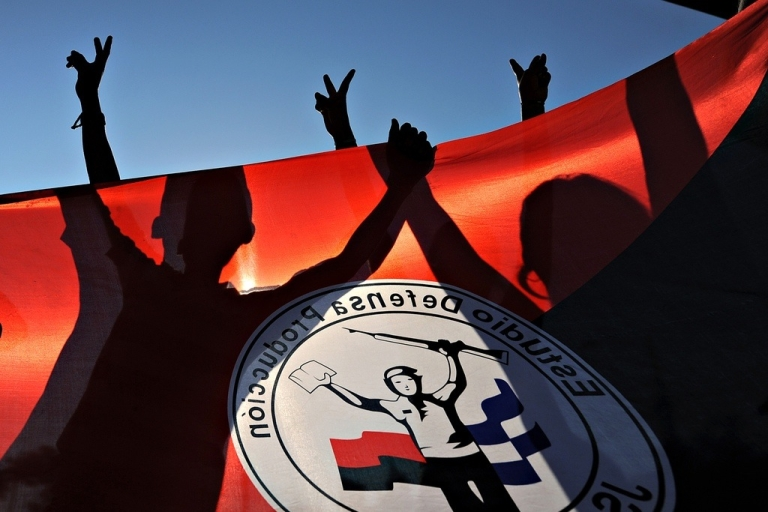 <p>Supporters of Nicaraguan President Daniel Ortega in Managua, on March 6, 2011.</p>