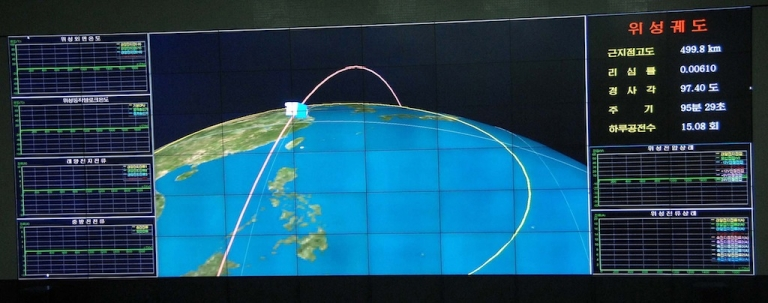 <p>This picture received from North Korea's official Korean Central News Agency (KCNA) on December 12, 2012 shows an orbit image of the satellite Kwangmyongsong-3, being monitored on a large screen at a satellite control center in Cholsan county, North Pyongan province in North Korea. North Korea confirmed it had launched a long-range rocket and succeeded in its mission of placing a satellite into orbit.</p>
