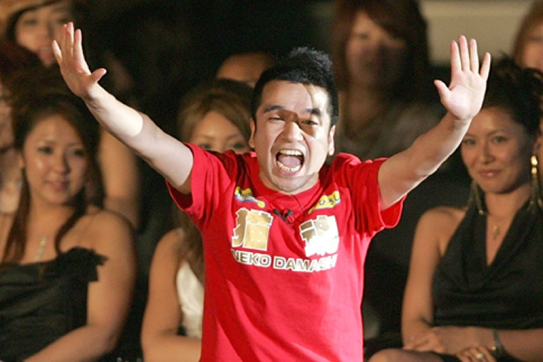 <p>Neko Hiroshi performs during the 2006 MTV Video Music Awards at Yoyogi National Athletic Stadium on May 27, 2006 in Tokyo, Japan.</p>
