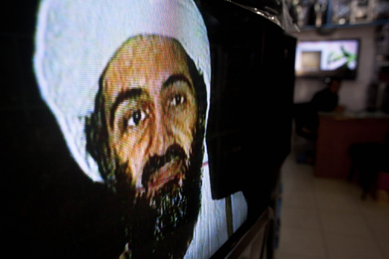 <p>The planned cartoon does not feature depictions of Osama bin Laden.</p>