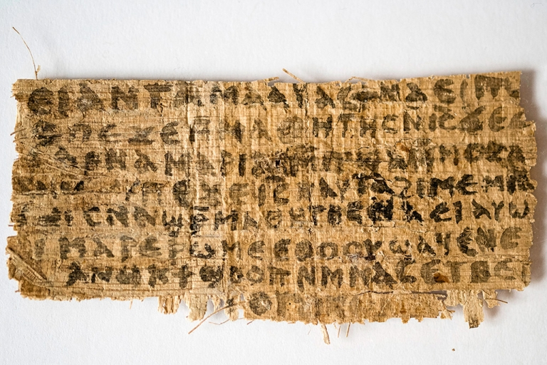 """<p>Professor Karen L. King presented a small scrap of papyrus today at the International Congress of Coptic Studies in Rome that includes the phrase, """"Jesus said to them, my wife.""""</p>"""