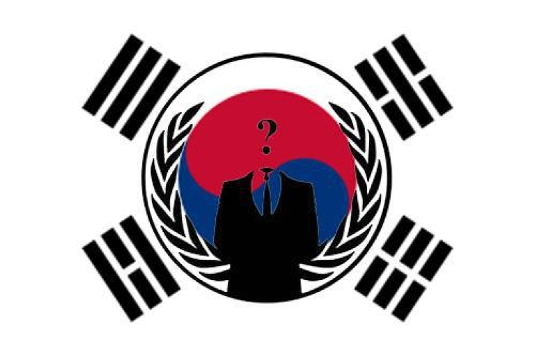 <p>A logo used by Anonymous Korea on their Twitter and Facebook pages</p>