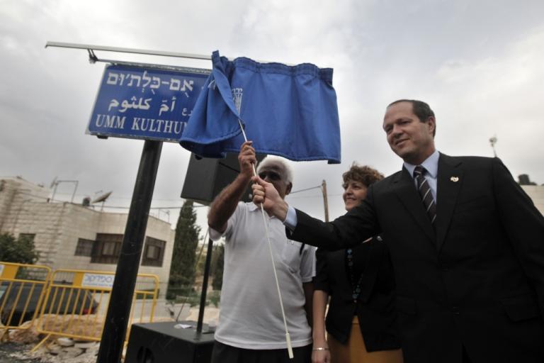 "<p>Jerusalem mayor Nir Barkat inaugurates the 'Umm Kulthum Street"" in the mostly Arab east Jerusalem neighborhood of Beit Hanina, on Oct. 17, 2012.</p>"