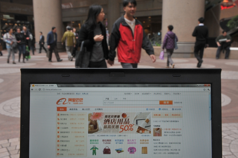 <p>Single's Day in China has spurred online shopping.</p>