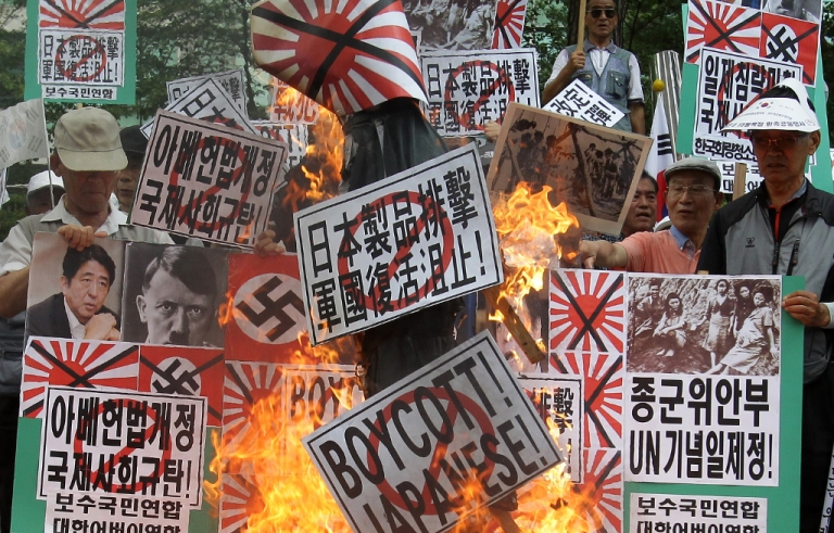 <p>Hard-line nationalists in Korea and Japan are arguing about who committed worse war crimes.</p>