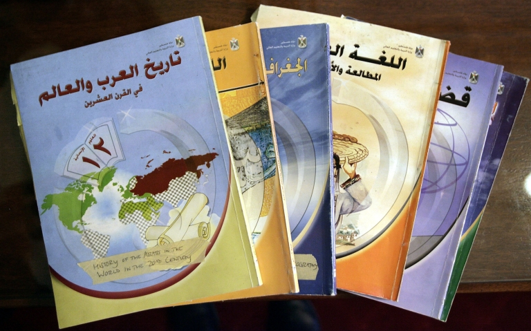 <p>A new US-led study found that while Israeli and Palestinian schoolbooks contained bias, most don't resort to outright hatred as had been suggested previously.</p>