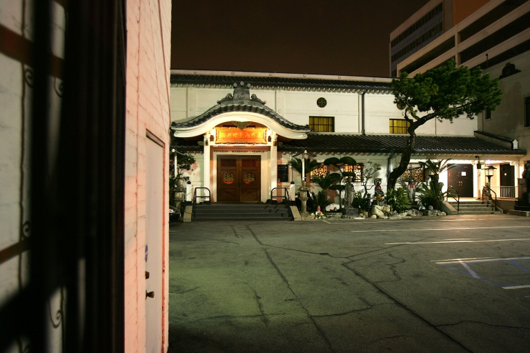 <p>A Buddhist temple in Los Angeles, California. An estimated 40 percent of all American Buddhists live in Southern California.</p>