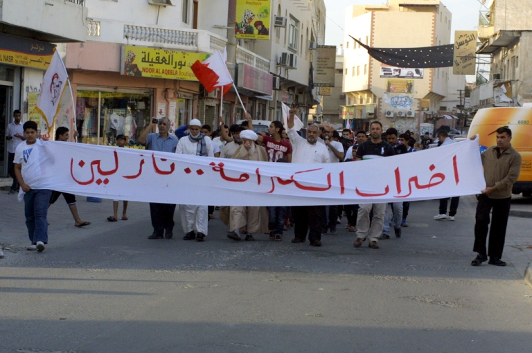 <p>Shia demonstrators protest against discrimination and for democratic rights in Al Daih village. All demonstrations are illegal in Bahrain.</p>