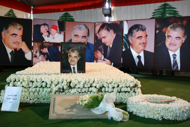 <p>The memorial site for former Lebanese Prime Minister Rafik Hariri stands in the centre of Beirut's downtown district. Site management and security staff said several hundred visitors came to pray at Hariri's grave during the opening days of the trial of those accused in his murder.</p>