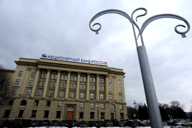 <p>Russia's Bank Rossiya is on the US government's new sanctions list.</p>
