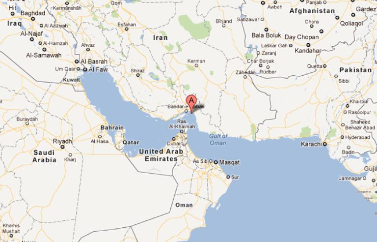 <p>This screengrab shows the Strait of Hormuz. (Google Maps)</p>