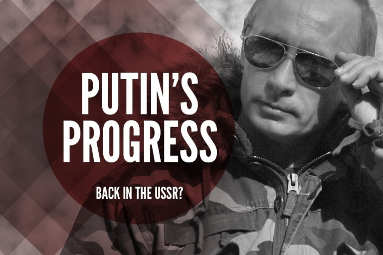 <p>Putin's Progress is a GlobalPost ongoing series on the Russian leader's ambitious agenda.</p>