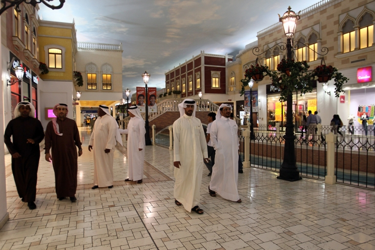 <p>General view of the Villagio mall in Doha, Qatar. A fire near a nursery in the mall claimed 19 lives, including those of 13 children, on May 28, 2012.</p>