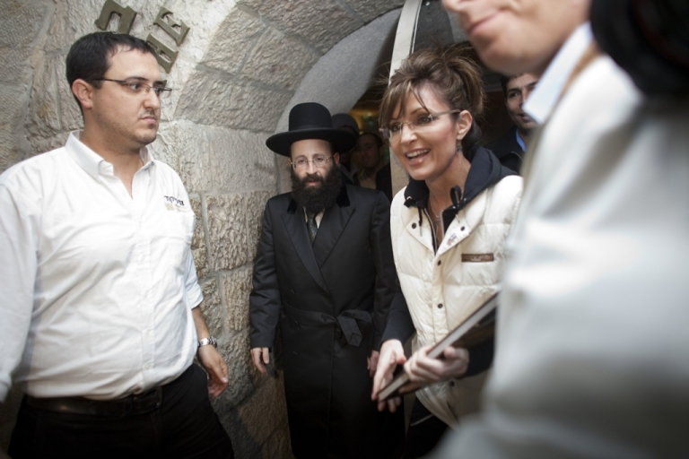 <p>Former Alaska Gov. Sarah Palin departs the Western Wall tunnels on March 20, 2011 in Jerusalem, Israel.</p>