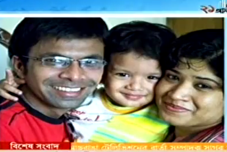 <p>Bangladeshi journalists, Sagar Sarwar and his wife, Meherun Runi, were found stabbed to death on Saturday. Their five-year-old son discovered their bodies.</p>