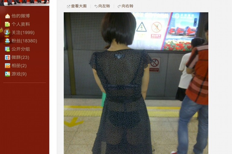 <p>A screengrab of Shanghai Metro's post, on the Sina Weibo micro-blogging site.</p>