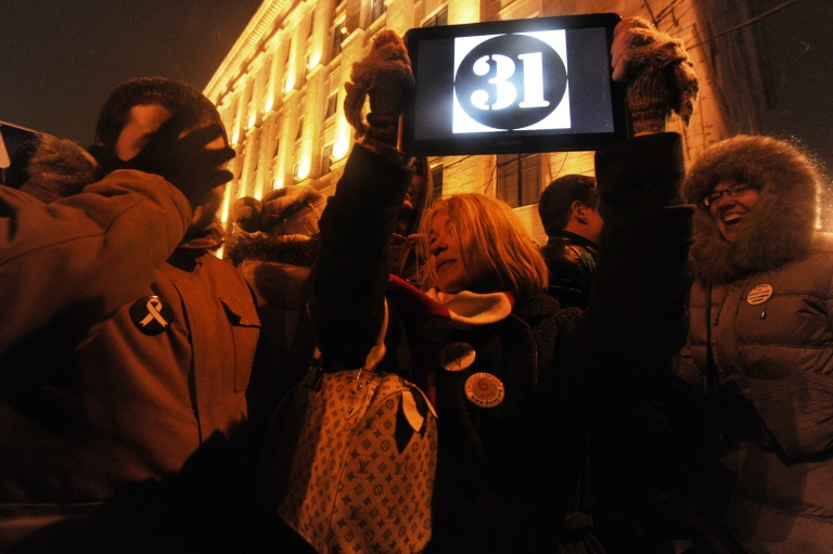 <p>Strategy 31 protesters in central Moscow on Dec. 31, 2012.</p>