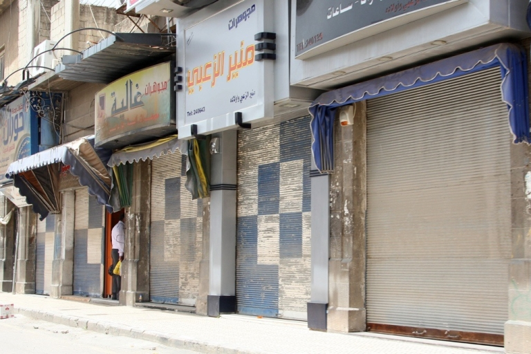 <p>Closed shops in the southern protest hub of Daraa, Syria earlier this year.</p>