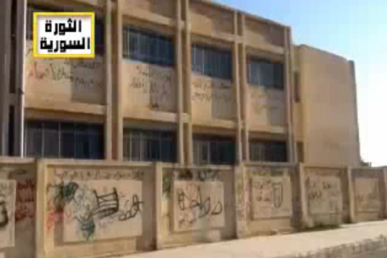 <p>'Topple the treacherous Assad'. A video on Youtube shows the graffiti which sparked the Syrian uprising.</p>