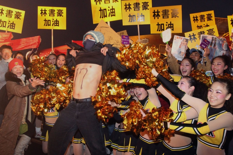 <p>Jeremy Lin fans celebrate in the NBA star's hometown in central Changhua, Taiwan, Feb. 17, 2012.</p>