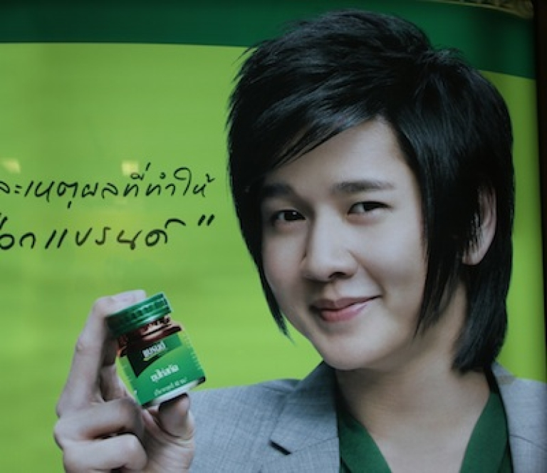<p>Bangkok subway display ad for liquid chicken essence.</p>