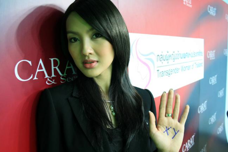 """<p>Yollada """"Nok"""" Suanyot at a press conference. She released this picture of herself on Hi5, a social media network popular in Asia.</p>"""
