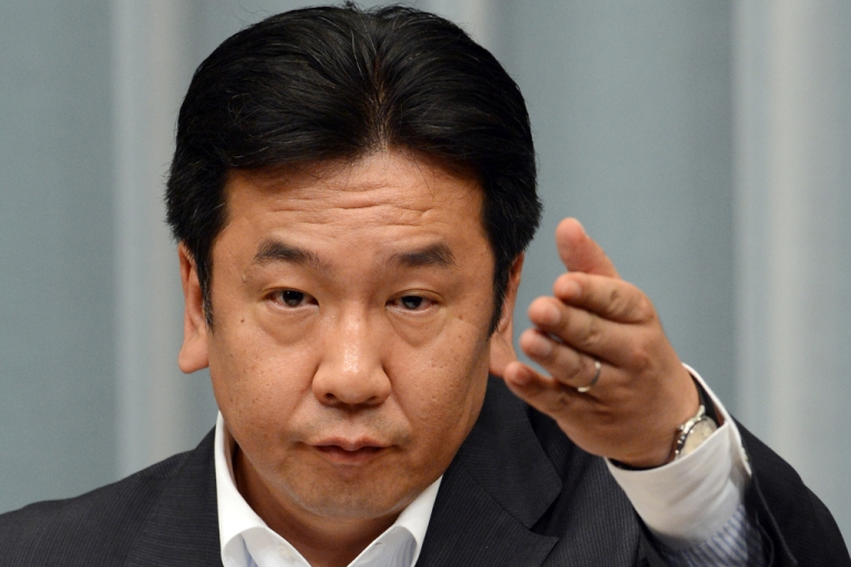 <p>Japan's Trade and Industry Minister Yukio Edano admits during a Tokyo press conference that the government failed to build a public consensus before ordering two nuclear reactors back online, June 16, 2012.</p>