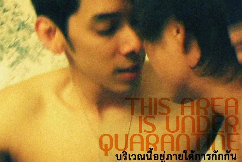 Секс гей фильм фото 268-734